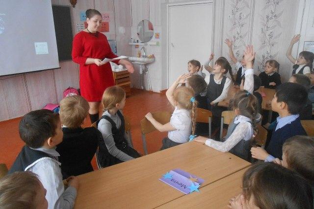 Дневник По Практике Классное Руководство В Начальной Школе - фото 7